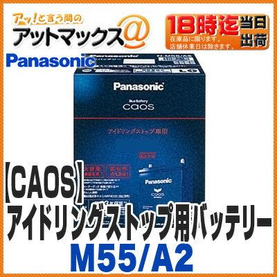 【N-M55...
