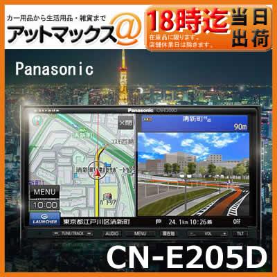 7V型ワイドVGAモニター2DIN AVシステムワンセグ/CD内蔵 S...