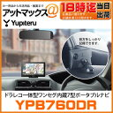 Ypb760dr_1
