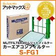 カーエアコンフィルター【S-FG1】スバル用アダプターセット(TYPE:D-010 for SUBARISTs)MLITFILTER/エムリットフィルター(SUBARU/インプレッサ/WRX)