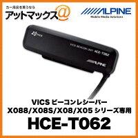 ALPINEETC接続ケALPINEVICSビーコンレシーバーX088/X08S/X08/X05シリーズ専用HCE-T062ーブルHCE-B033専用KWE-103N