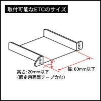 ヤック株式会社AVパーツトヨタ系用ETC取付基台VP-46_03