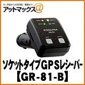 GR-81/B【CELLSTAR セルスター】ソケットタイプGPSレシーバーブラックメタリック GR-81-B