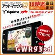 ユピテル GWR93sd レーダー探知機Yupiteru SUPER CAT業界初 ゾーン30警報搭載業界最薄ボディ 17mm