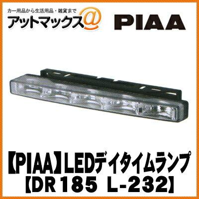 DR185 LED デイタイムランニングランプ 6000K L-232