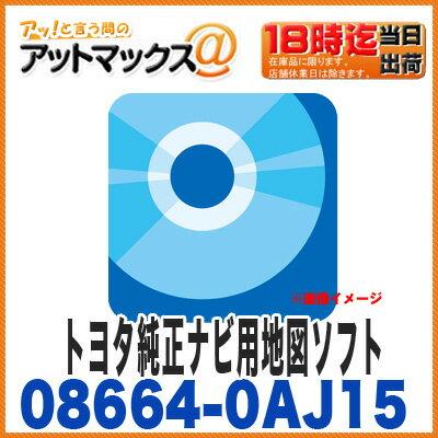 2015年 春 バージョン 全国版 トヨタ純正ナビ用地図ソフト 08664...
