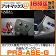 PR3-ASE-G 【ダークグレー】 ギャラクス GARAX K'spec 30プリウス専用アクセサリーソケット増設キット 30系プリウス ZVW30