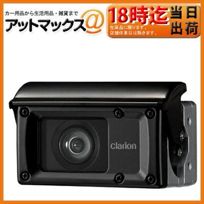 CC-2001B 1/4 インチCCD カラーカメラ(シャッター付)
