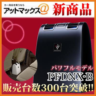 PFDNX-B 044780-059 ブラック DENSO SHARP 車載用 プラズマクラスター 花粉対策 イオン発生器 パワ...