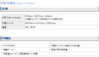 UTV404DataSystemデータシステムTVキット切替タイプコネクター仕様【マツダアクセラ】