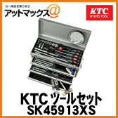 SK45913XS KTC 工具 スタンダードツールセット 12.7sq. 59点
