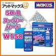 【W150 SH-R】 WAKO'S ワコーズ スーパーハード 未塗装樹脂用耐久コート剤 【ゆうパケット不可】