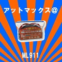 ML911 大自工業 Meltec メルテック ブースターケーブル DC12V...