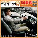 Drive_1