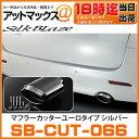 Cut-066_1