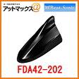 FDA42-202 Beat-Sonic ビートソニック プリウス30系専用ドルフィンラジオアンテナTYPE4 ブラック[202]FDA42-202取り付け簡単