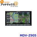MDV-Z905 KENWOOD ケンウッド 彩速ナビ AV一体型 カーナビゲーション 7インチワイド(180mm) Bluetooth内蔵 地デジ ハイレゾ対応{MDV-Z905[905]}