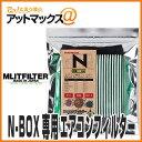 【MLITFILTER エムリッ...