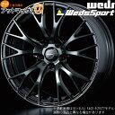 【4本購入で特典付】WEDS ウェッズ ウェッズスポーツ SA-20R ...