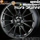 【4本購入で特典付】WEDS ウェッズ ウェッズスポーツ SA-72R ...
