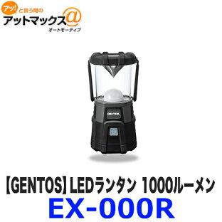 EX-000R GENTOS ジェントス LEDランタン 1000ルーメン USB充電式 ハンガーフック 高輝度チップタイプ LED 耐塵 防滴 {EX-000R[9187]}の画像