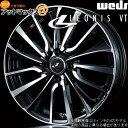 【4本購入で特典付】WEDS ウェッズ レオニスVT 16インチ リム...