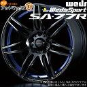 【4本購入で特典付】WEDS ウェッズ ウェッズスポーツ SA-77R ...