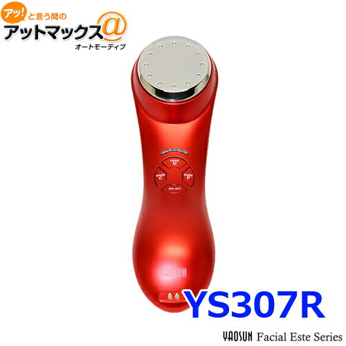 美顔器, イオン導入器 ells YAOSUN YS307A YS307-RYS307R9980