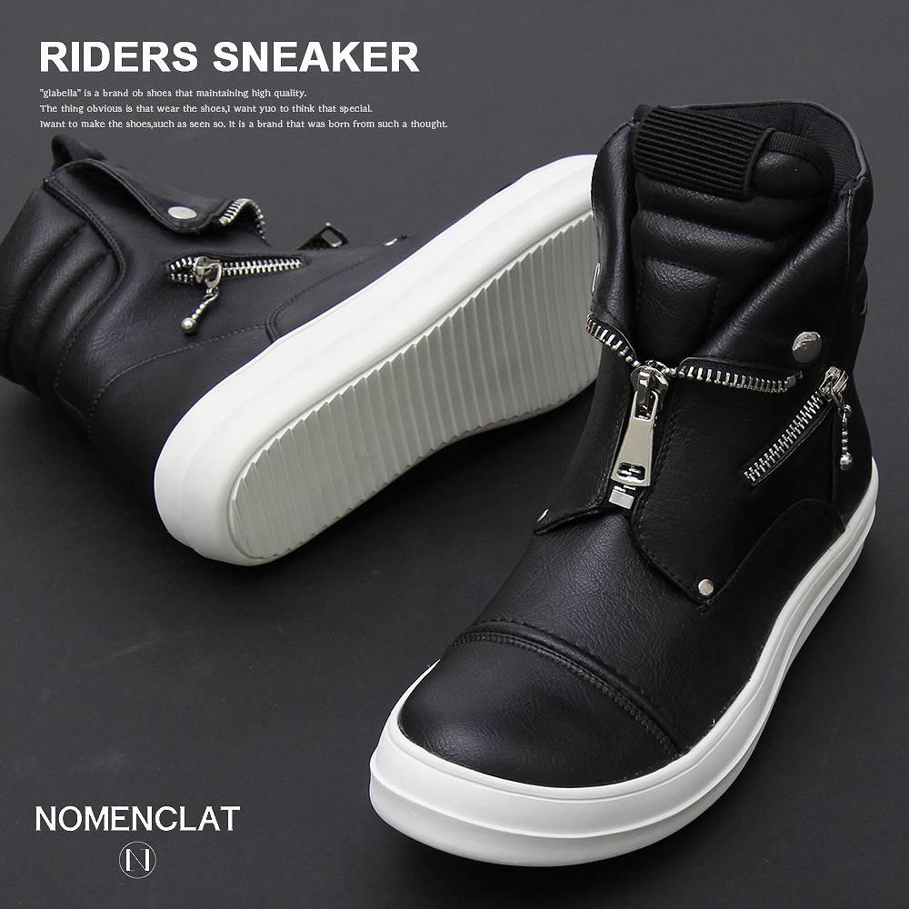 メンズ靴, スニーカー  ROCK NCB-10099980
