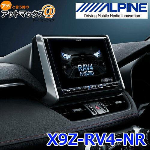 カーナビ・カーエレクトロニクス, オーディオ一体型ナビ ALPINE X9Z-RV4-NR RAV4 9 X X9Z-RV4-NR905
