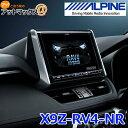 【ALPINE アルパイン】 X9Z-RV4-NR RAV4...