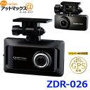 COMTEC コムテック ドライブレコーダー ドラレコ ZDR026 370万画素 前後2カメラ 安心の日本製 {ZDR-026[1185]}