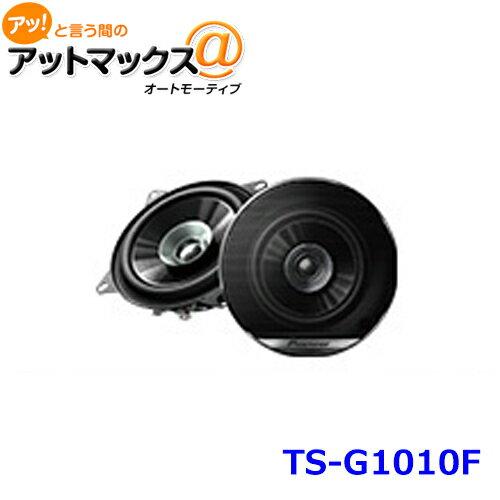 カーオーディオ, スピーカー TS-G1010F carrozzeria 10cm TS-G1010F600