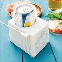 【7/19〜7/20出荷】 THANKO サンコー USB CanCooler USBCANCL 缶をキンキンに保冷 缶専用クーラー 缶クーラー ビール 発泡酒 チューハイ コーヒー 水 お茶 炭酸水 350ml 500ml {USBCANCL[9980]}・・・