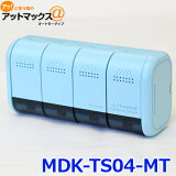 MEDIK メディク ベセト MDK-TS04-MT 歯ブラシ除菌ホルダー(ミント) 壁掛け 除菌器 {MDK-TS04-MT[9980]}