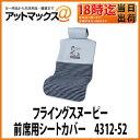 Imgrc0068004530
