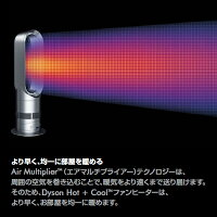 AM05ダイソンDysonファンヒーター日本国内正規品エアマルチプライヤーテクノロジーブラック/ニッケルニッケル/ニッケルホワイト/シルバー