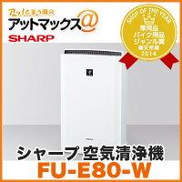 【FU-E80-W】空気清浄機
