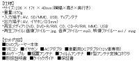 DS-PP70NC306WHデジスタンスワンセグ搭載7インチ液晶付DVDプレーヤーホワイト