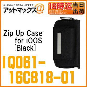 禁煙グッズ, その他 Fantastick Zip Up Case for iQOSBlack IQ061-16C818-01 IQ061-16C818-019980