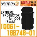 【Fantastick ファンタスティック】【IQ061-16B748-01】 アイコス用シリコンケース EXTREME PROTECTOR for iQOS【Black】 {IQ061-16B748-01[9980]} その1