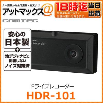 ドライブレコーダー 日本製 ノイズ対策済 SUPER GT 搭載モデル ...