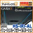 【ケースペック GARAX ギャラクス】【HS-IRI-AL】イリュージョン ルーフカラーイルミネーション 20系・30系アルファード/ヴェルファイア【ゆうパケット不可】