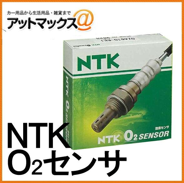 NTK O2センサ 【NTK 酸素センサ】 OZA446-E61・スバル レガシィ 純正品番:22690AA440{OZA446-E61[310]}