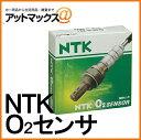 NTK O2センサ 【NTK 酸素センサ】 OZA586-ETY8・トヨタ イス...