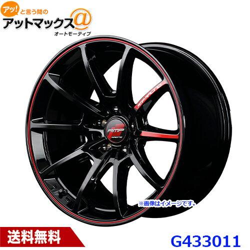 タイヤ・ホイール, ホイール  G433011 1 RMP RACING R25 17 1770 7J 48 5H PCD 114.3 BKR G4330119176