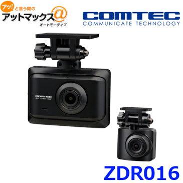 送料無料 COMTEC コムテック ドライブレコーダー ZDR016 前後2カメラ 前後200万画素 FullHD {ZDR016[1160]}