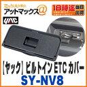 Sy-nv8