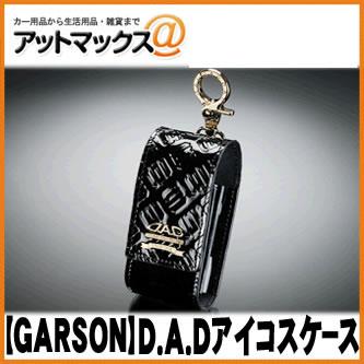 加熱式タバコ, ケース  D.A.D DAD iQOSHA381-029980