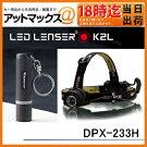 DPX-233H&K2L2�����å�